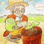 水彩画で鉢植えの水やりを表現。男性は作者をイメージしたキャラクター。
