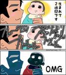 Tetsushi onlyone