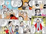 お笑い芸人「のりちゃん」の動画を漫画化したもの。和歌山リビング新聞用。