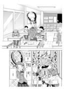 Fujimoto Tailaの作品
