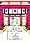 京都の「京都伏見稲荷大社」を背景に描いた ウェルカムボードのサンプルになります。