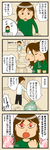 ブログで描いているシリーズのオリジナル漫画です。