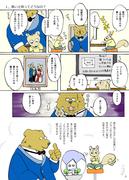 Syuko Kamikuraの作品