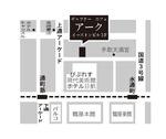 繁華街にあるギャラリーへの案内地図です。