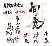 Chiga Honpoの作品