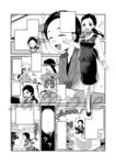 企業様漫画