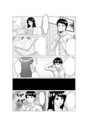 漫画_サンプル