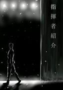 Rain manの作品