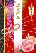 Konoha Sasaiの作品