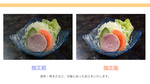 写真加工のサンプルです。 見やすく・明るく・綺麗に作成いたします。 画像はフリー素材を使用しています。
