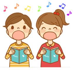 子ども・歌うたう | 基本 | Skillots