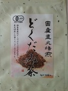 Sasaki Hayao mountain, Shinyaの作品