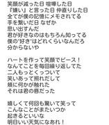 Mathuya Hanasakiの作品