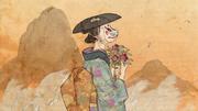 Aihara nicoの作品