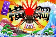 Hiroshi Tominagaの作品
