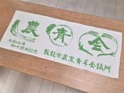 Mochizuki Yohzanの作品