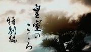 鈴木結葵の作品