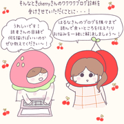 Komatsu Harunaの作品