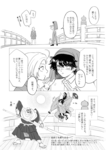 高校生な義経と弁慶というテーマで作成したオリジナル漫画です。