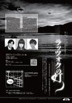artworks-斬-