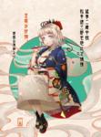 江戸時代頃に書かれた姫国山海録(著者:南谷先生)の記述と絵を元に、妖怪を擬人化しました。  ※延享二歳中秋、松平徳三郎宅地にて捕獲され、半月ほど虫籠で飼育されました。 飼育の間好んで食べたものが豆腐だったそうです。