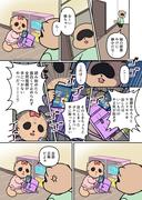 shiroto mokoの作品
