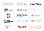 Okai Design Party