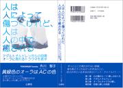 Tsukahara Aikoの作品