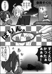 オリジナルキャラクター『天使君と小悪魔ちゃん』