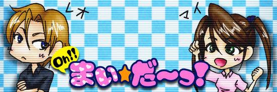 4コママンガタイトルロゴ