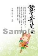 うさぎ年*年賀状(8)ナツメ社2011年賀状データ集書籍 収録イラスト