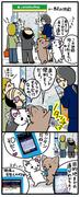 タッチワワ漫画