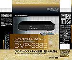 DVDプレイヤー外箱