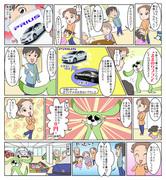 大阪トヨペット 月刊 冊子用