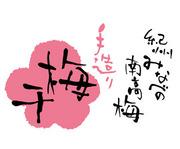 TAKENAKA, Toshihiroの作品