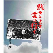 Maeno Kotobukiの作品