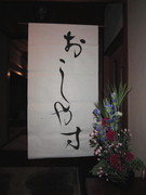 Gyeongju, Hermitageの作品