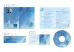 高橋さま・ピアノリサイタルのパンフレット・CD・チケットのデザインをしました。