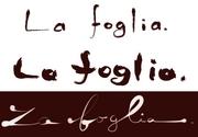 ロゴタイプ -La foglia.-