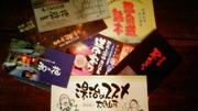 DABONTO (Japanese Commercial calligraphy)の作品