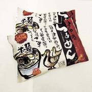 Assistance Masamiの作品