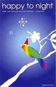 クリスマスの小鳥