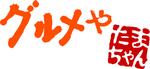 2006|依頼主:(株)玉正|楽天ネットショップタイトル