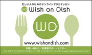 Wish on Dish