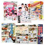 講談社「関西1週間」の雑誌デザイン