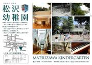 Nagai village picturesの作品