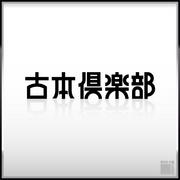Thumb_0081