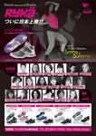 ライカ様雑誌広告です。月刊ジャパンフィットネス2013年4月号掲載。