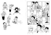 会社漫画サンプル