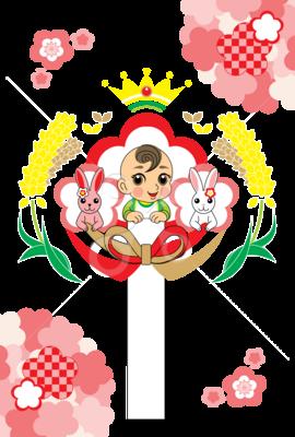 赤ちゃんと兎イラストはがきテンプレート(出産報告・内祝い・お礼状・挨拶状等)